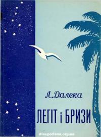 book-10603