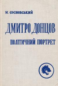 book-1061