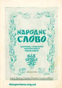 book-10612
