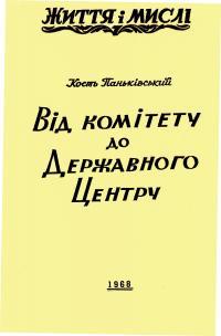 book-1062