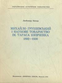 book-1065