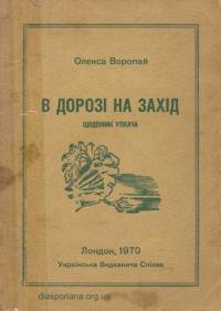 book-10654