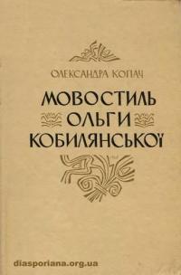 book-10660