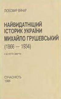 book-1067