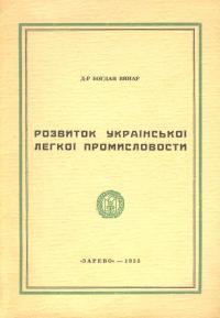 book-107