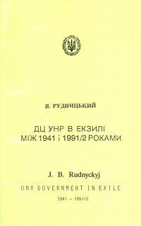 book-1071