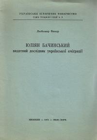 book-1072