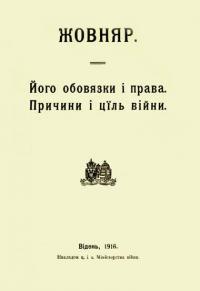 book-10758