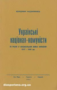 book-10766