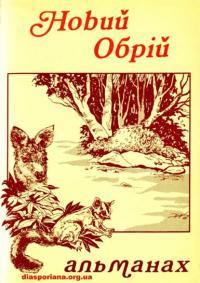 book-10768