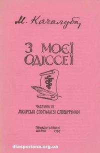 book-10769