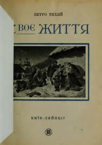 book-1079