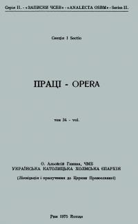 book-1080
