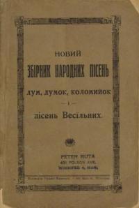 book-10818