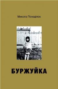 book-10822