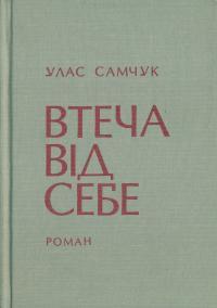 book-1083