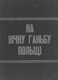 book-1086