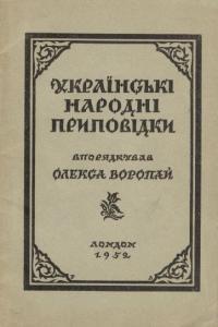 book-10866
