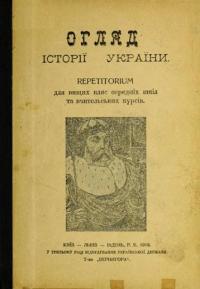 book-10919