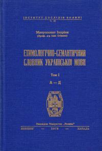 book-1093