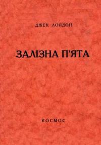 book-10931