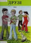 book-10953