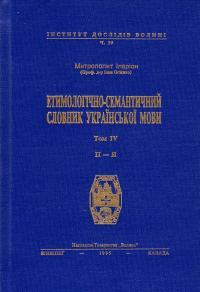 book-1096
