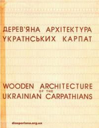book-10978