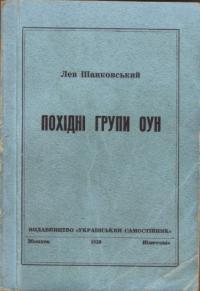 book-1098