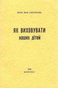 book-10980