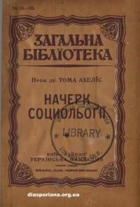 book-11031