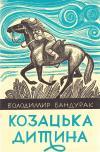 book-1104