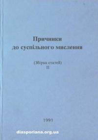 book-11049