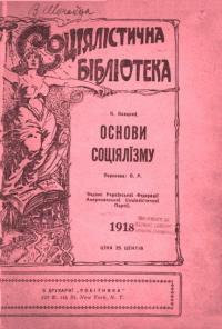 book-11097