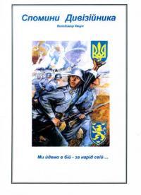 book-11098
