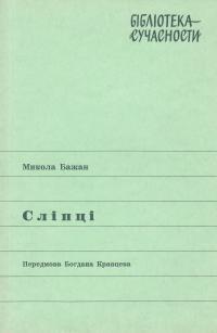 book-1116