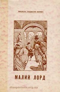 book-11173