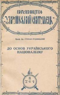 book-11180