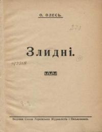 book-11204