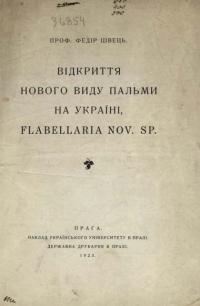 book-11214