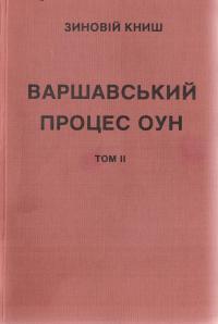 book-1124