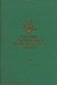 book-11247