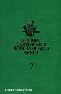 book-11248