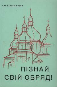 book-1125