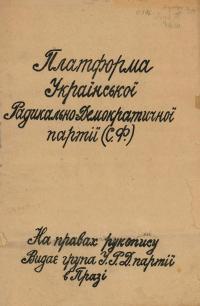 book-11295
