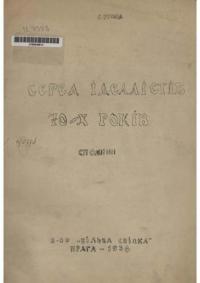 book-11299