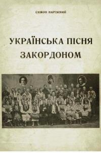 book-11329