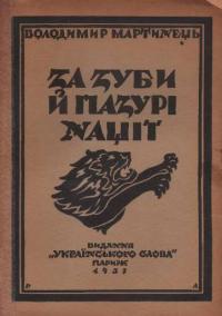 book-11360