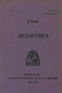 book-11364