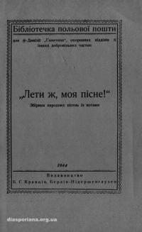 book-11391